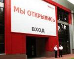 Каширский двор и Твинстор - в Москве открылись новые строительные торговые центры