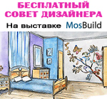 EtoProsto.ru site and Design Magic studio will introduce their joint booth at MosBuild Exhibition