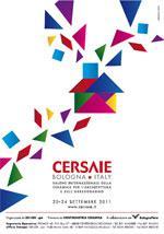 Все логотипы Cersaie