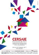 Vote for the best CERSAIE 2012 logo and poster