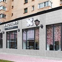 Икстайл Интерьер Невский