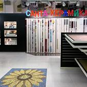Бесплатные 3D-проекты  в магазинах плитки Санта-Керамика