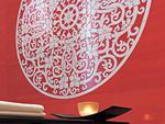 Красная плитка. Обзор 20 интересных коллекций плитки для ванной красного цвета