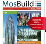 Новый выпуск MosBuild Magazine