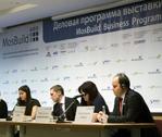 Международная конференция - Рынок керамической плитки: новые технологии как фактор роста