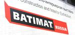 Российские и итальянские производители плитки объявили об участии в BATIMAT RUSSIA 2015