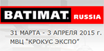 Новинки керамической плитки на выставке Batimat Russia с 31 марта по 3 апреля