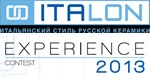 Experience 2013 - a contest on best project using Italon ceramic tile
