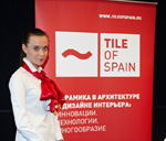 A Tile of Spain seminar for architects and designers went on in Yekaterinbourg