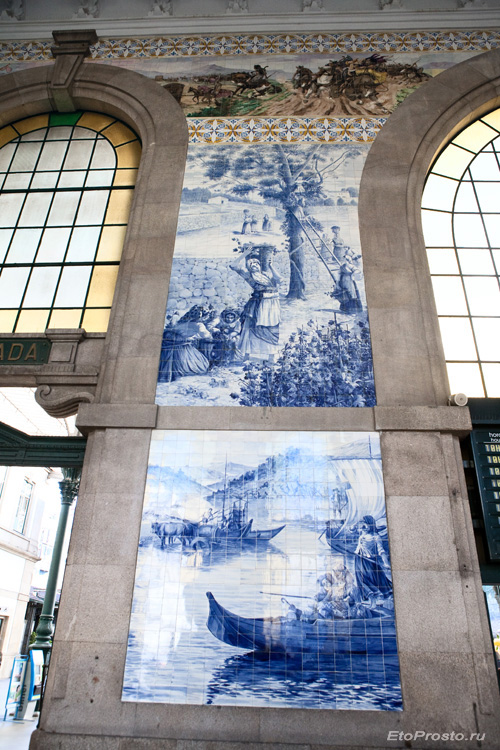 Вокзал Сан-Бенту (São Bento) в Порту azulejo