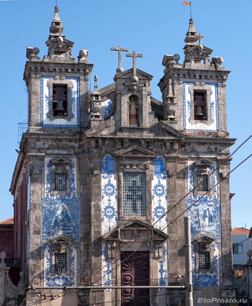 Церковь Санту Илдефонсу (Igreja de S. Ildefonso ) на площади Баталья в Порту