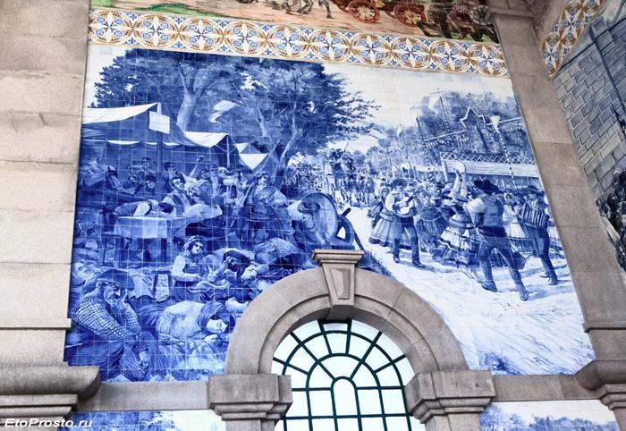 Вокзал Сан-Бенту (São Bento) в Порту керамические панно