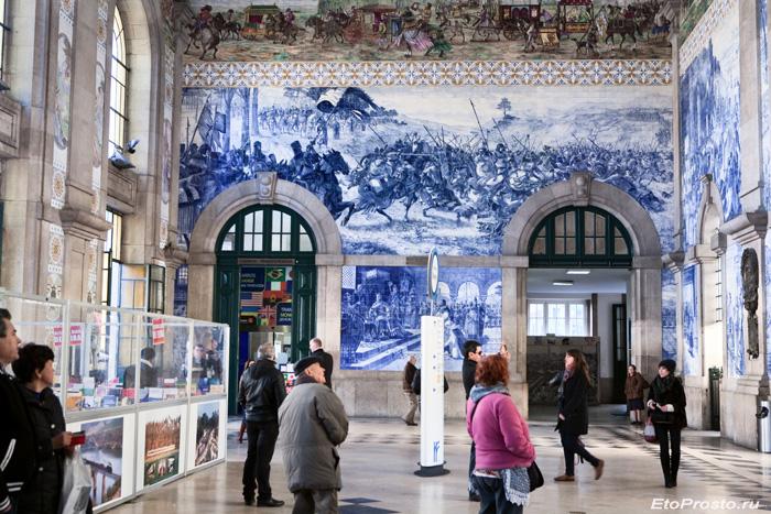 Вокзал Сан-Бенту (São Bento) в Порту. Панно из плитки азулежу