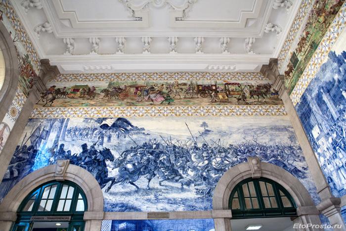 Изразцовые панно азулежу. Вокзал Сан-Бенту (São Bento) в Порту