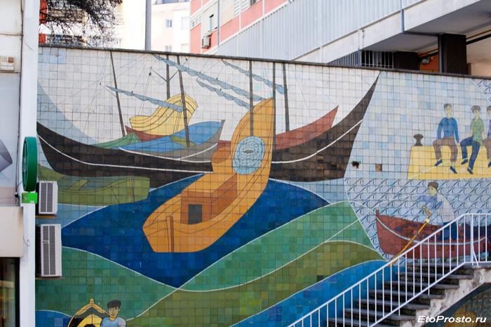 Автор композиции Rolando Sá Nogueira