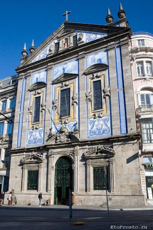 Церковь Конгрегадуш (Igreja dos Congregados) в Порту
