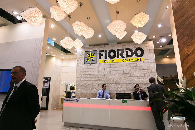 Lighting at the Fiordo booth