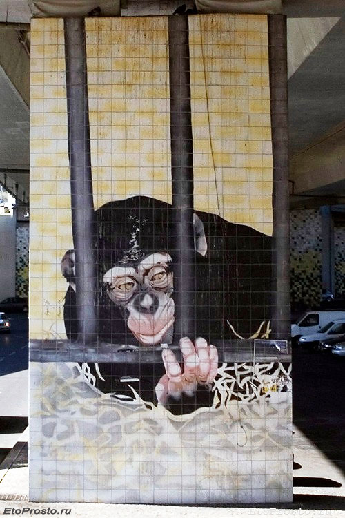 Панно - Augusto Cid, Лиссабон, зоопарк
