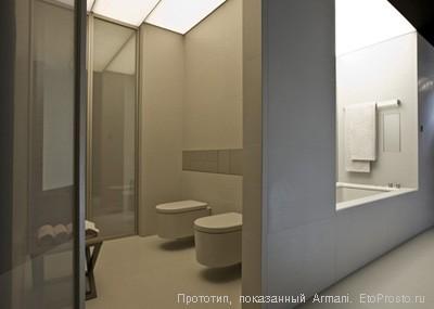 Прототип ванной от Armani/Roca