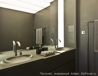 Проект ванной от Roca/Armani